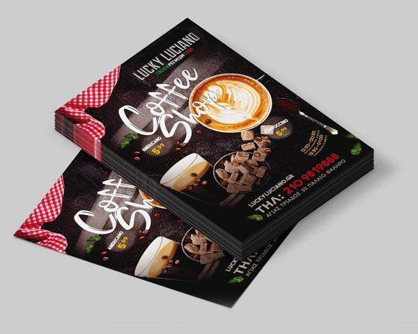 Σχεδιασμός διαφημιστικού εντύπου καφέ
