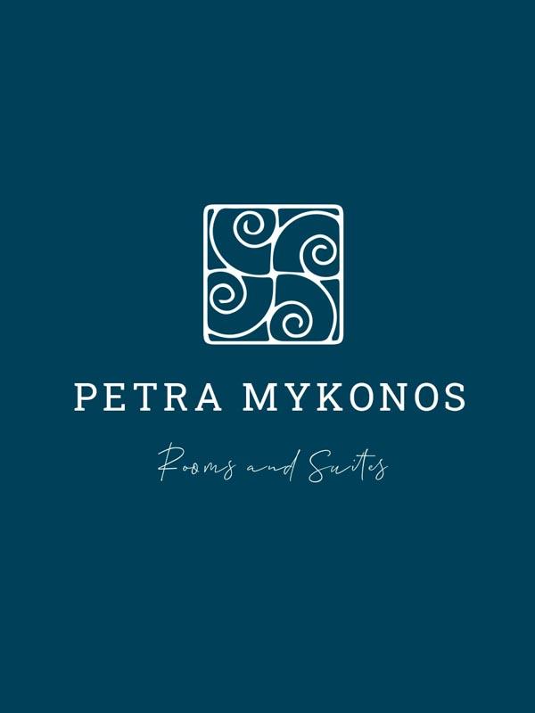 σχεδιασμός λογοτύπου για το ξενοδοχείο Petra